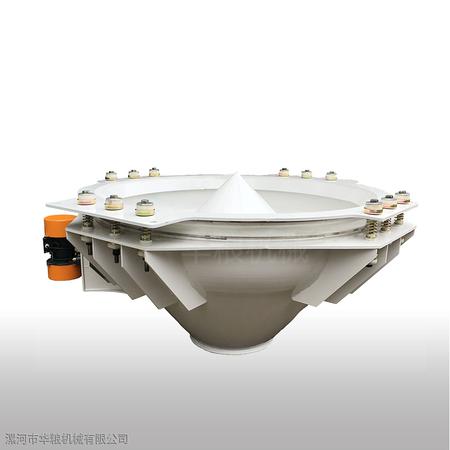 TDXZ系列振动仓底卸料器