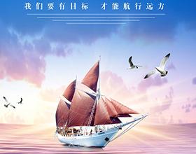 优德88中文网站机械